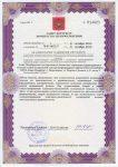 Лицензия №78-01-005247 от 31 октября 2014 г.
